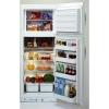 Servel / Dometic RGE 400 8 CU. FT. Propane Refrigerator